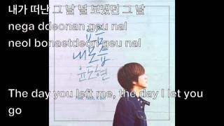 Yoon Do Hyun - Me These Days (feat. Tablo & K.Will) [HAN/ROM/ENG]