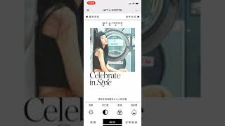 YNAP China CNY WeChat Campaign and H5 app