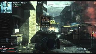 MW3 | Adive DREYZN - 'Goes Own' #1 - By P1Xone