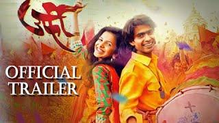URFI (2015) | Official Trailer | Latest Marathi Movie | Prathamesh Parab | Mitali Mayekar