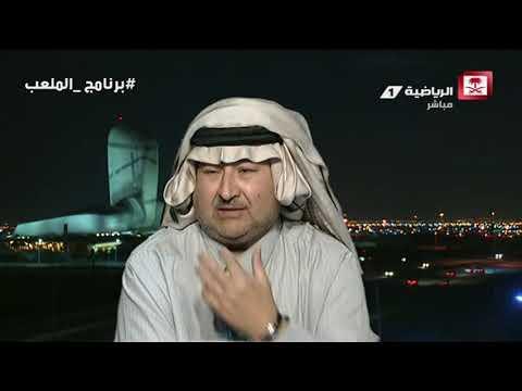 جمال العلي - عمر هوساوي مثل سالم الدوسري وهو جندي يمثل السعودية #برنامج_الملعب