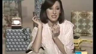 Baccara ''Adelita'' 1978