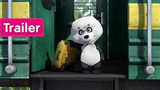 Masha e o Urso - Priminho (Trailer)