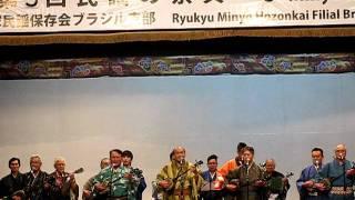 5 Minyo no Saiten