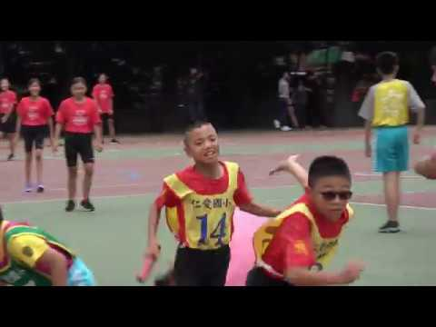 五年級大隊接力決賽(2019) - YouTube