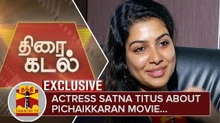 Exclusive Interview with Actress 'Satna Titus' about Pichaikkaran Movie - Thanthi TV width=