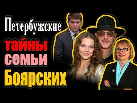 Петербуржские тайны семьи Боярских. Документальный фильм