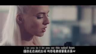 〓 WISER 《不再愚蠢》- Madilyn Bailey & KHS (鋼琴伴奏版)中文字幕〓