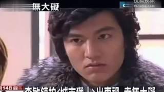 拍戏出车祸 韩星李敏镐留院观察
