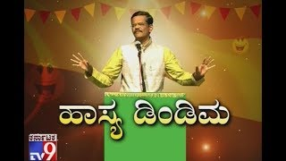 Hasya Dindima: Pranesh Unbeatable Comedy Show in Different Occasions width=