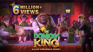 The Donkey King   Full Song   Allah Meharban   HD
