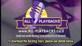 Hebrew Songs Karaoke  |  Maoz  Tzur Yeshuati  |  Hanukkah Songs | Backing Track