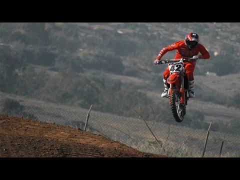 Vince Friese | Test Track Mash-Up
