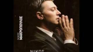Νικος Μακροπουλος - Αποψε Χωριζω *2010 Song* Palmos On AIR 105.4 Fm