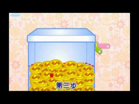 3-省水四大招.mpg - YouTube