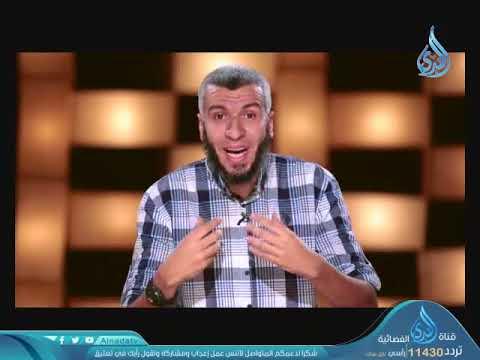 قريبا في رمضان على شاشة قناة الندى الدكتور محمد على يوسف