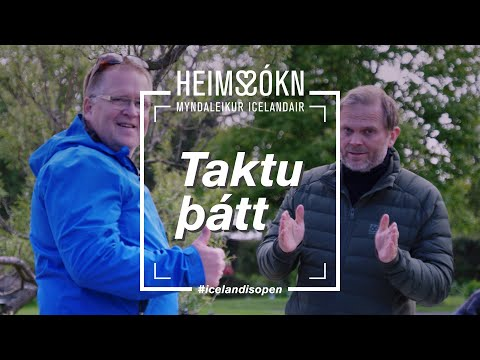 Heims-sókn   Gummi Ben & Magnús Hlynur   Icelandair