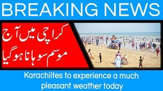 Karachiites to experience a much pleasant weather today | 5 August 2018 | 92NewsHD