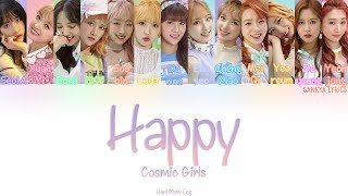 WJSN/Cosmic Girls (우주소녀)- Happy (Color Coded) (HAN/ROM/ENG) Lyrics
