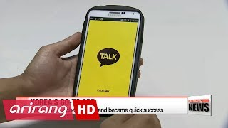 KakaoTalk becomes most popular social media service for news