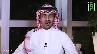 بلابل الحرم - الحلقة الخامسة عشر