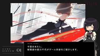 Monark by Shin Megami Tensei Developers Gets New Trailer All About Gameplay Features
