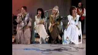 Фамилия Тоника - Маргарита - На турне (1996)