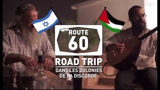 50 ans de la guerre de Six-Jours : road trip dans les colonies de la discorde