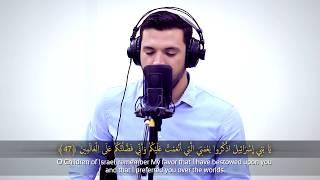Besir Duraku - Al Baqarah (44-48)