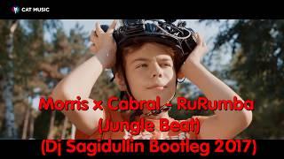 Morris x Cabral   RuRumba Jungle BeatDj Sagidullin Bootleg 2017