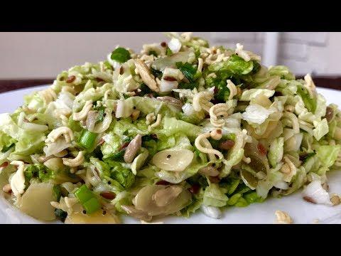 Хрустящий Салат с Мивиной (Лапшой быстрого приготовления)   Crunchy Noodle Salad    Ольга Матвей