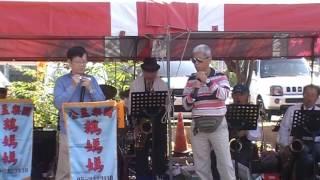 嘉義市鵝媽媽公益樂團105/12/18--快樂的馬車(口琴)--周柏良王新定