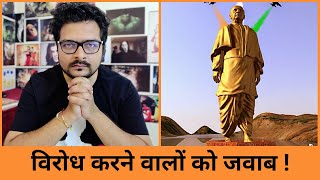 My Thoughts on Statue of Unity