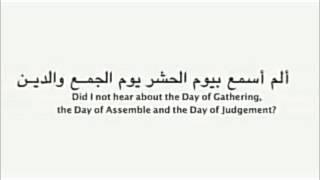 The Poem that made imam Ahmad ibn Hanbal cry ᴴᴰ