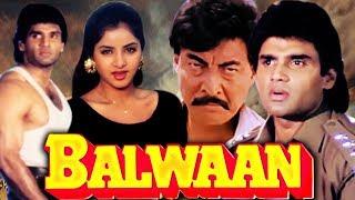 Balwaan Full Movie | Hindi Action Movie | Sunil Shetty Movie | Divya Bharti | Bollywood Action Movie