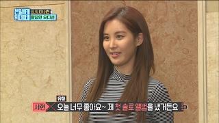 【TVPP】 Seohyun(SNSD) - Introducing herself in English, 서현(소녀시대) -통역 필요 없는 글로벌 마우스! @Secretly Greatly
