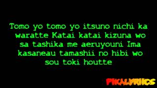 Fairy Tail   Opening 4 Official Lyrics Video HD HQ