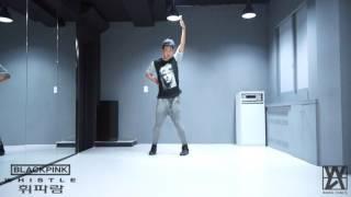 BLACKPINK(블랙핑크) - WHISTLE(휘파람) 안무 거울모드(mirrored) dance cover[와와댄스 마포본점 WAWA DANCE ACADEMY]