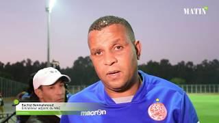 Séance d'entrainement du WAC à Rabat avant la finale de samedi face à Al Ahly