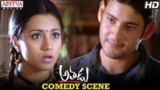 Trisha & Mahesh Romantic Comedy - Athadu Comedy Scene