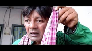 आइ कैल्ह के कनिया के भैँसुर लोकनिया  faishon wali kaniya maithili film