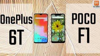 OnePlus 6T vs POCO F1: Comparison overview [Hindi हिन्दी]