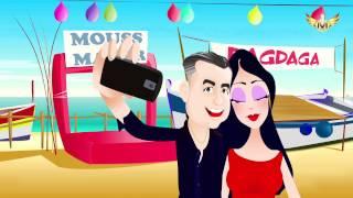 Mouss Maher - DAGDAGA (EXCLUSIVE Music Video)   موس ماهر - دكدكة (فيديو كليب)   2017