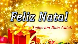 Feliz Natal 2016 - A Todos um Bom Natal