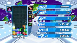 Puyo Puyo Tetris BT Cannon Pefect Clear x 9 ▶▶▶▶▶X3.0