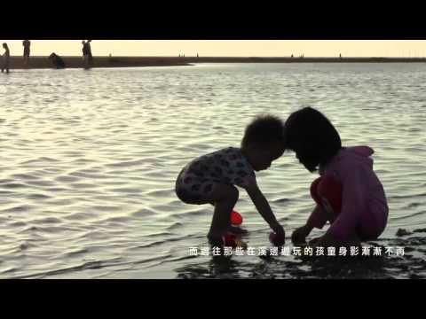 2030環境大浩劫:水資源爭奪-活動概念短片 - YouTube