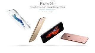 مؤتمر ابل - اي فونات الجديدة iPhone 6S, iPhone 6S Plus & iPad Pro