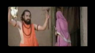 Samarth Ramdas Movie Song
