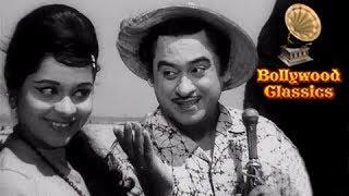 Ruk Ja Rokata Hai Yeh Deewana - Kishore Kumar Classic Romantic Song - Mr. X in Bombay