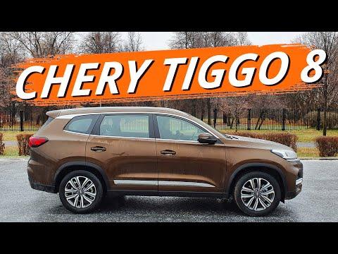 Chery TIggo 8 Luxury